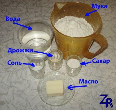 Рецепт мягкого белого хлеба для хлебопечки